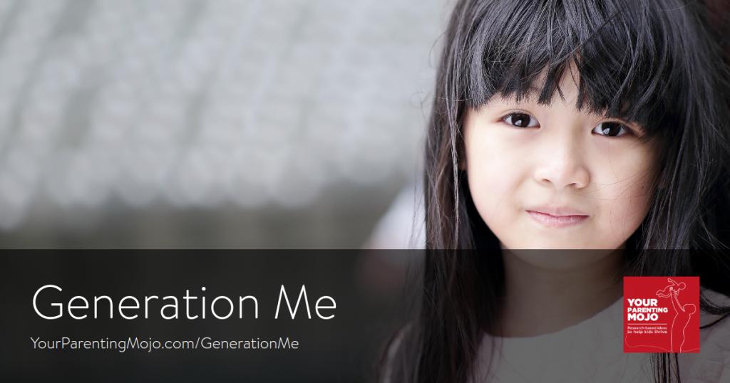 GenerationMe